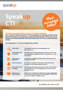 speakup CTI